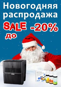 uvlajniteli-venta.ru