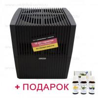 Venta LW25 - увлажнитель воздуха (черный)